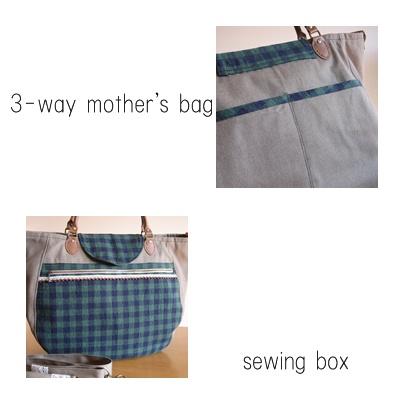 3waybag