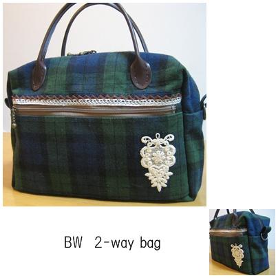 Bw_2way_bag