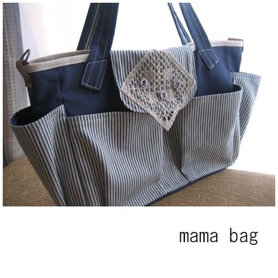Mamabag2