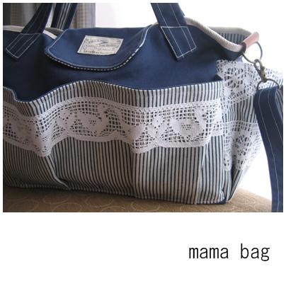 Mamabag3
